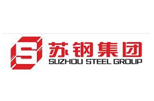 苏州钢铁公司