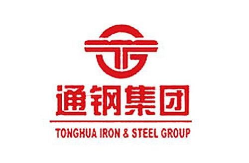 通化钢铁公司